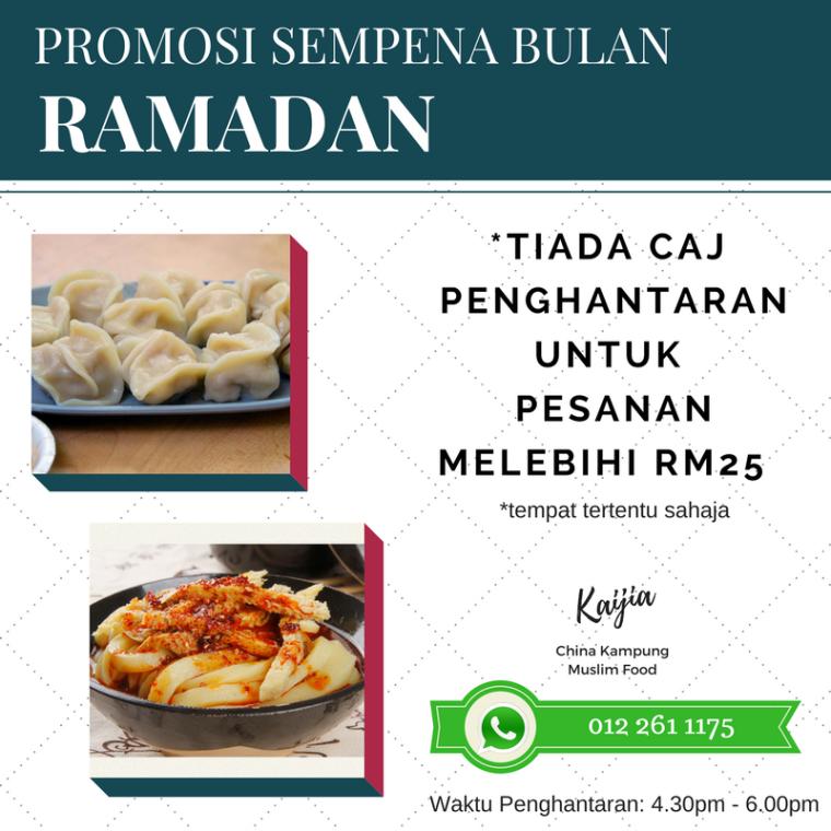 Ramadan Promo (1).png