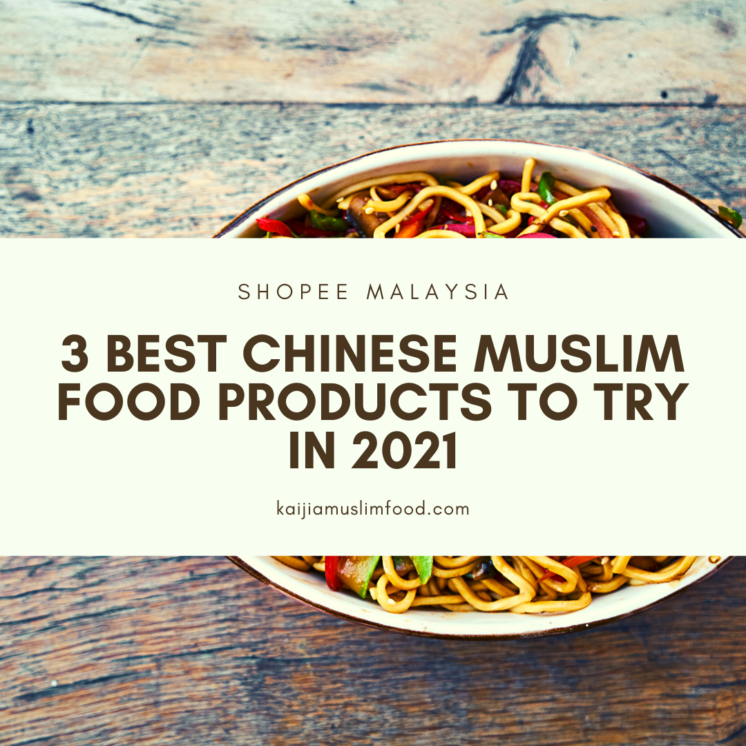 In today's post, we will list down 3 Chinese Muslim products that we plan to purchase through Shopee Malaysia by year end, insha'Allah.
